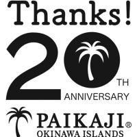 PAIKAJI 20th Anniversary