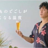 オリオンビールCMに「PAIKAJI」が! ~PART2~